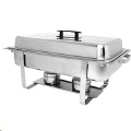 Where to rent CHAFER, 8 QT STAINLESS in Detroit MI